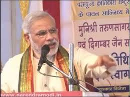 காங்கிரஸ்  அரசு  இந்தியாவின் முகத்தில் கரியை பூசி விட்டது