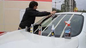 Вы пользовались средством Антидождь для автомобильных стёкол?
