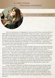 Law school essay service