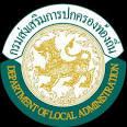เปิดสอบกพ - ชุมชนคนหางานราชการ รับสมัครแล้ววันนี้ 2557-2558
