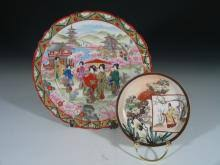Japanese Kutani Ware for Sale   Invaluable Two Japanese Hand Painted Plates  Kutani Mark