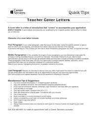 Day Care Teacher Job Description For Resume by Cover Letter Healthcare Professional Resume Professional Medical