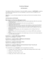 Fast Food Resume Samples by Fast Food Resume Sample Free Resume Example And Writing Download