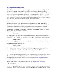 Examples For A Resume by The Ultimate Resume Guide For Freshers