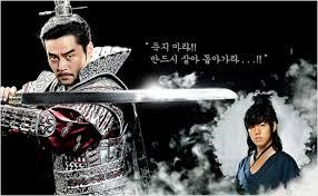 ซีรีย์เกาหลี Gye Baek (ลีซอจิน,โจแจฮยอน,ซงจีฮโย)