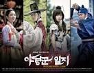 ซีรี่ย์เกาหลี The Night Watchman [ซับไทย] โคตรซีรีย์ | ดูซีรีย์ ...