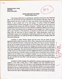 College application essay pay questions Lucaya International School apply texas essay topics apply texas essay topics college essay How to  Write Common Application Essay