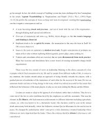Free Book Report Essays And Papers      helpme Zoomerz