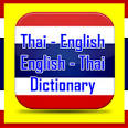 dictionary ไทย-อังกฤษ Eng Thai - Android Apps on Google Play