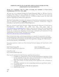Cover Letter Music Teacher audio recording engineer cover letter