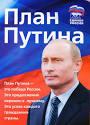 Андрей Тюняев, главный редактор газеты «Президент» - e5f66fc45afd746457962caca07