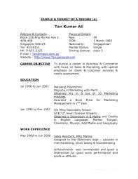 Good News Letter Sample Business by 100 Business Letter Good News Example Resignation Letter