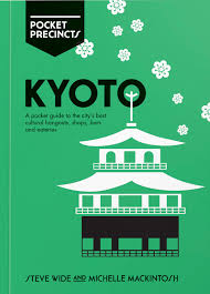 book review kyoto pocket guide michelle mackintosh and steve wild