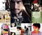 สรุปรายได้หนังไทยในครึ่งแรกปี 54 ใครเจ็บ ใครจำ จากบล็อก โอเคเนชั่น ...