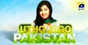 Utho Jago Pakistan - 30 oct 2012