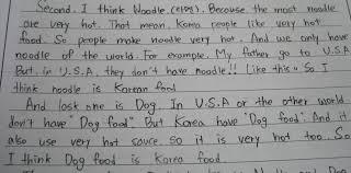 Korean literature essay contest   durdgereport    web fc  com