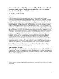 Dissertation reports in marketing   report    web fc  com FC