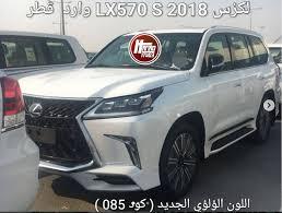 lexus lx 570 price canada 2018 lexus lx 570 s arrives to the middle east clublexus lexus