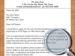 Front Desk Hotel Cover Letter How To Write A Cover Letter To A Hotel With Pictures Wikihow