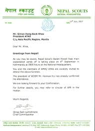Sample Of Complaint Letter To Police Station In Marathi   Cover       complaint