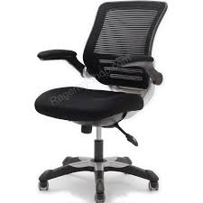 Walmart Office Chairs Chair Furniture Office Chairs Walmart Com Ed309ad29232 With 1