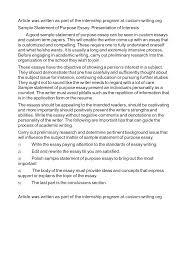 personal essay graduate school