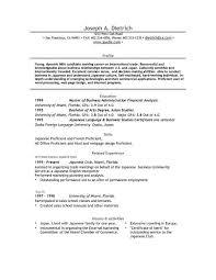 Good Cv Template Uk     BNBM Simple Resume Template vol