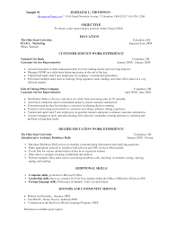 Sample Resume Objectives Warehouse Worker by Server Resume Sample Professional Server Resume Free Downloadable