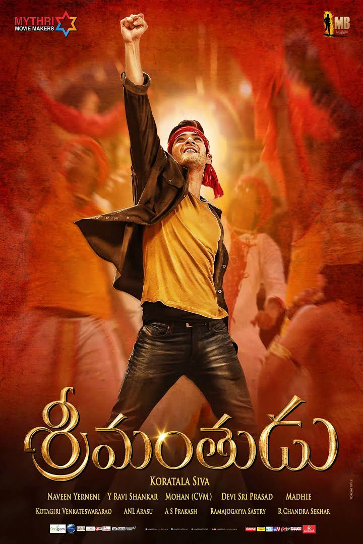 Srimanthudu (2015) Hindi Dubbed 720p HDRip X265 600MB