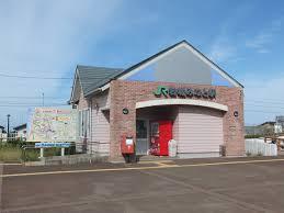Iwaki-Minato Station