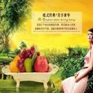 Promotional Ceramic Fruit Tray, Buy Ceramic Fruit Tray Promotion ...