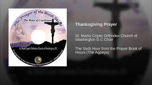 what is thanksgiving prayer thanksgiving prayer youtube