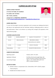 Curriculum Vitae Resume Template Cv Resume Format For Job In B18423df4ee308b9332a8748f3de3481