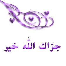 قوانين قسم رمضانيات ..~  Images?q=tbn:ANd9GcRO33gIupne_LXb4V6kVQTj8u0Pk-red0VJYvMfW0rKzhremGktaw