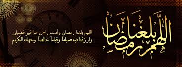 رمضان كريم على احلى الاعضاء Images?q=tbn:ANd9GcROR-8Yc9xO67w2yn77QdWTaHDeZWoMOFUC7sQuZFde62GmhLcA