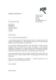 Cover Letter for Internal Position   Sample Cover Letters Resume Format