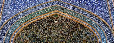 Islamic Banking   LinkedIn