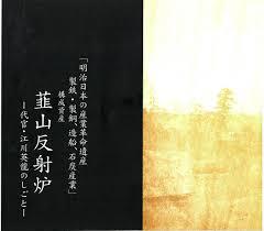 りゅう炉くん エロyukikax 炉|