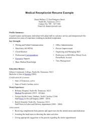 Apple Retail Resume Front Desk Clerk Resume Sample Medical Front Desk Job Description