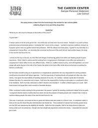 Essay topics discussion    helpme free essays rz     helpme persuasive essays