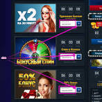 Правила казино Вулкан Удачи