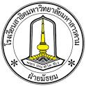 Mahasarakham University Demonstration School (