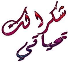 من يريد حفظ القرآن بسهولة و يسر Images?q=tbn:ANd9GcRQSXL48zgvQQFUJDl_WPePGd_yOkpGIVchaNa85fzR8WUEUlJF