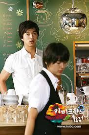 El príncipe del cafe