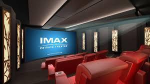 luxury home theater imax private theatre