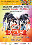 Cosplay Contest งานประกวดการแต่งกาย Cosplay ของงาน MOL Let's Play ...