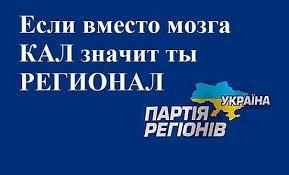 Сегодня в Украину прибудет делегация ПАСЕ - Цензор.НЕТ 5364
