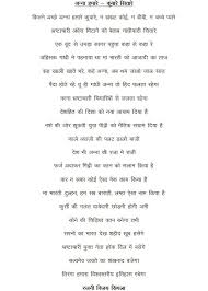essay indira gandhi punjab sikh books english        x    jpg Click to Enlarge  Amritsar   Mrs Indira Millicent Rogers Museum