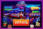 Как играть в слоты в казино Вулкан