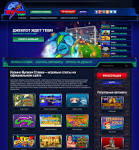 Vulkan Russia Games: играйте